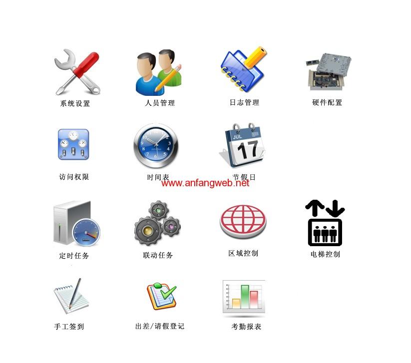 微信图片_20210419083518.png